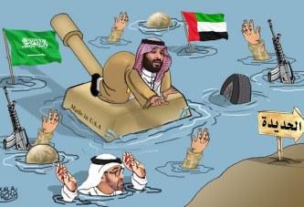 "تداول كاريكاتير يفضح  ""محمد بن سلمان وابن زايد"""