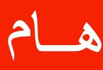 """تصريح جديد وهام للناطق باسم الجيش واللجان العميد شرف لقمان """"نص التصريح"""""""