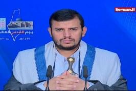 السيد عبدالملك الحوثي يدعو ابناء الشعب اليمني إلى إحياء متميز ليوم القدس العالمي