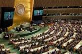 الجمعية العامة للأمم المتحدة تتبنى قرارا لحماية الشعب الفلسطيني