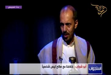 """بالفيديو """"ابوشوارب"""" يكشف اخر لحظات لعفاش ومصير اولادة والمباردة التي طرحت بعد الاحداث"""