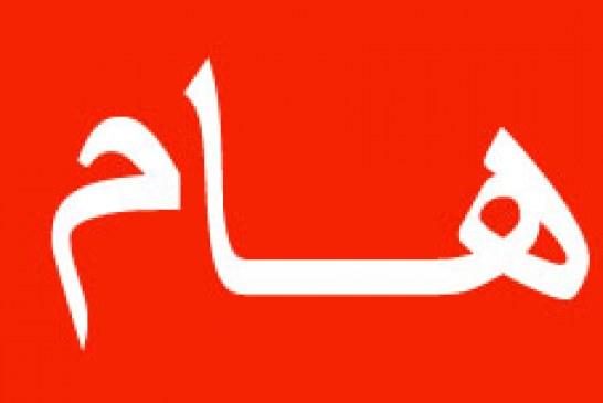 هام .. السلطات السعودية تعتقل إمام وخطيب المسجد الحرام لهذا السبب