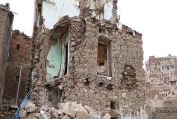 بالفيديو :شاهد ماذا حصل لهذة الاسرة اليمنية وقت تناول العشاء