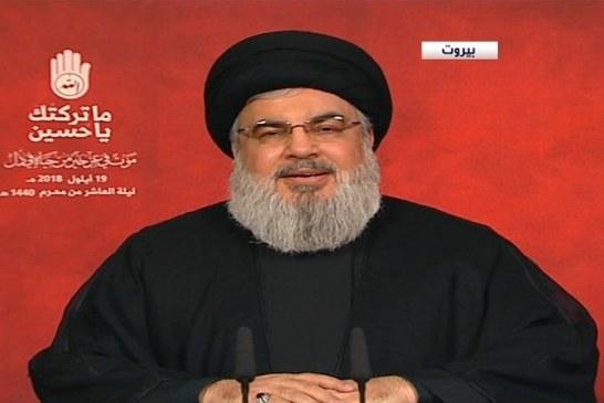 """هذا ما قالة السيد """"حسن نصر الله"""" عن اليمن فى خطاب له قبل قليل"""