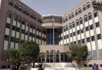 صناعة أمانة العاصمة تضبط 715 منشأة مخالفة للاسعار