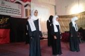 حرائر ذمار ينظمن فعالية ثقافية إحياءً لذكرى استشهاد الامام الحسين